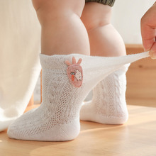 3 Pairs/Lot Infant Baby Socks Children's Summer Non-slip Socks Newborn Infant Baby Girls Boys Toddlers Cotton Cute Floor Socks 5 pairs lot infant baby socks summer non slip socks newborn baby girls boys toddlers cotton bebe cartoon fashion cute floor sock