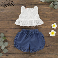 ZAFILLE 2Pcs Sleeveless Top+Solid Shorts Outfits Summer Baby Girl Clothes 2020 Toddler Suits Girls Clothing Lace Kids Clothes zafille girls clothing 2pcs lace top leopard skirt baby girl clothes long sleeve toddler outfits sets kids clothes baby clothing