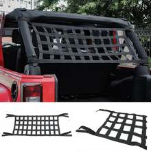 Черный тяжелых грузов сетчатая Крышка для jeep wrangler гамак