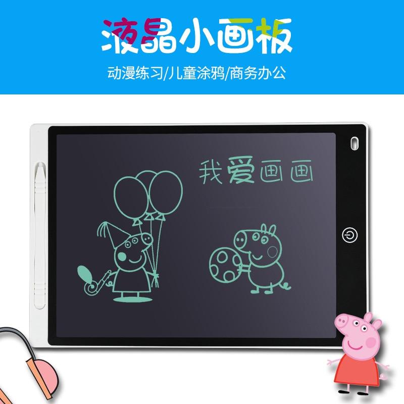 WordPad Children 10-Inch LCD Tablet Word Smart Electronic Light Blackboard Handwriting Board