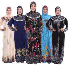 (Scegliere il colore e modello di fiore) delle donne Musulmane ABAYA Preghiera veste di Medio Oriente