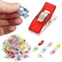 50 шт смешанных цветов Многофункциональный небольшой пластиковый зажим топор зажимы швейный зажим для бумаг для крафтинга офисная кружка цвет случайный