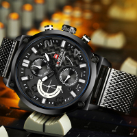 AVIFORCE NF9068S Fashion Casual Quartz Watch Men's Waterproof Sport Watche 3