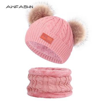 Dziecięcy zimowy dzianinowy kapelusz zestaw szalików wysokiej jakości bawełny ciepły Plus aksamitny czapeczka chłopcy dziewczęta śliczny czapka z pomponem czapka prezent dla dziecka tanie i dobre opinie AWFASHN CN (pochodzenie) Dziewczyny COTTON moda Szalik Kapelusz i rękawiczki zestawy litera Black Dark pink Gray Khaki Light pink White