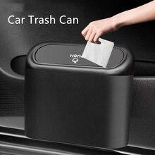Car Trash Can Flip Lid Dustbin DIY Customized Car Logo Rubbish Box Multifunction Storage Bins Waste Organizer Box Container