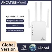 Ancatus GLWDA1242W-EU roteador sem fio 1200m 2.4g/5g repetidor extensor de alcance wi-fi pro rede wi-fi pro