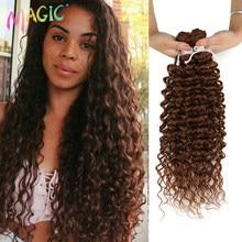 Magic 26Inches Afro Kinky Krullend Haar Bundels Extensions Met Sluiting Ombre Gouden Zachte Super Lang Haar Synthetische Wave Haar