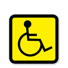 Car Stickers Attention Security Sign Disability Disabled Reflective Personality Accessories PVC Decal,12cm*12cm yjzt 12cm 10 7cm danger biohazard sign warning mark personality car sticker reflective motorcycle parts c1 7558