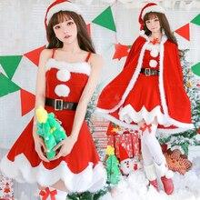 Hooded Cloak Apparel-Costumes Christmas-Dress Santa-Cape Velvet Cosplay Adult Stage-Performance