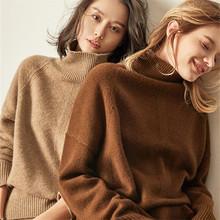 2020 jesienno-zimowa nowy sweter z kaszmiru kobiet sweter z dzianiny moda sweter z golfem kobiet luźny sweter sweter Plus Size tanie tanio ahuibvb CASHMERE MICROFIBER NYLON CN (pochodzenie) Zima CASHMERE(CASHMERE)(Nylon)Microfiber) Komputery dzianiny Stałe REGULAR