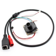 HD 1080P CCTV 2MP Network IP Camera Module Audio Mic IPC board XMeye ONVIF H.265+ IP cable lens