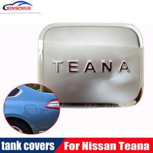 Автомобильный Стайлинг заправка масла для nissan teana refit