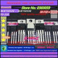 Aoweziic 2020 + 20 pcs = 10 คู่ 100% ใหม่นำเข้าเดิม MJE15032G MJE15033G MJE15032 MJE15033 TO 220 เสียงทรานซิสเตอร์ 8A 250V