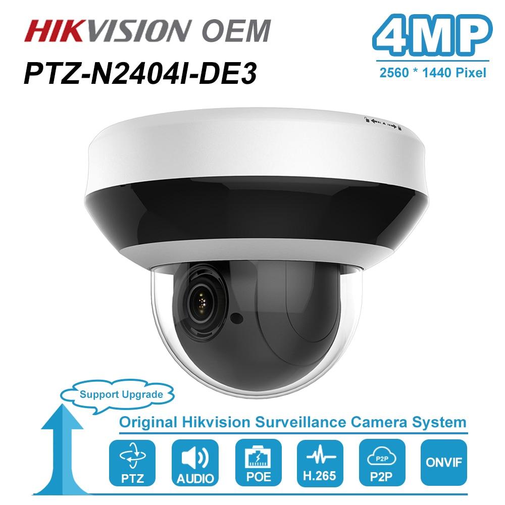 Hikvision OEM 4MP POE IP PTZ Camera 2.8~12mm Lens 4X Zoom Support 2-Way Audio Network PTZ cam IR 20m IP66 H.265+ PTZ-N2404I-DE3