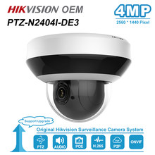 Hikvision oem 4mp poe ip ptz câmera 2.8 12 12mm lente 4x zoom apoio 2-way áudio rede cam ir 20m ip66 h.265 + PTZ-N2404I-DE3
