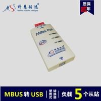MBus / M BUS / Meter Bus to USB Converter / No Power Supply (5 Load) Kh usb m5
