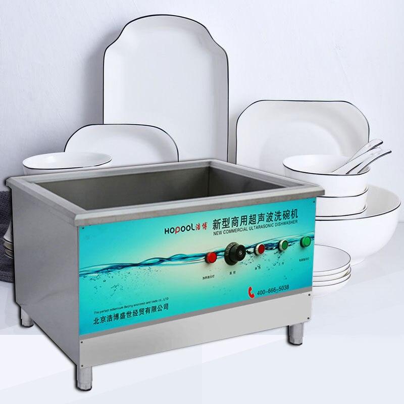 4800 Вт ультразвуковая посудомоечная машина Коммерческая полностью автоматическая большая щетка чаша Отель Ресторан столовая стиральная