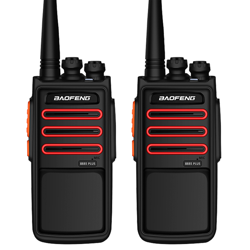 2pcs Baofeng Walkie Talkie RED BF-888S PLUS Portable Handheld Talkie Walkie