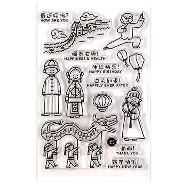 clear stamp  4x6in 9