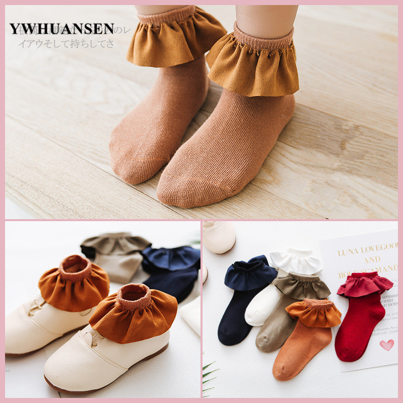 YWHUANSEN 1 Pair 2 To 8 Yrs Large Flannelette  Lace Socks For Girls Princess Cotton Socks Beautiful Sock Kid White Red Deep Blue
