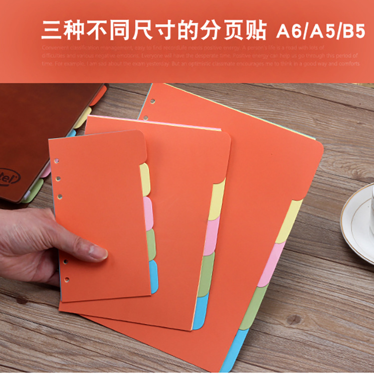 A5a6 Leaflet Laptop Color Paper Separated Pages 6 Hole Refill Hand