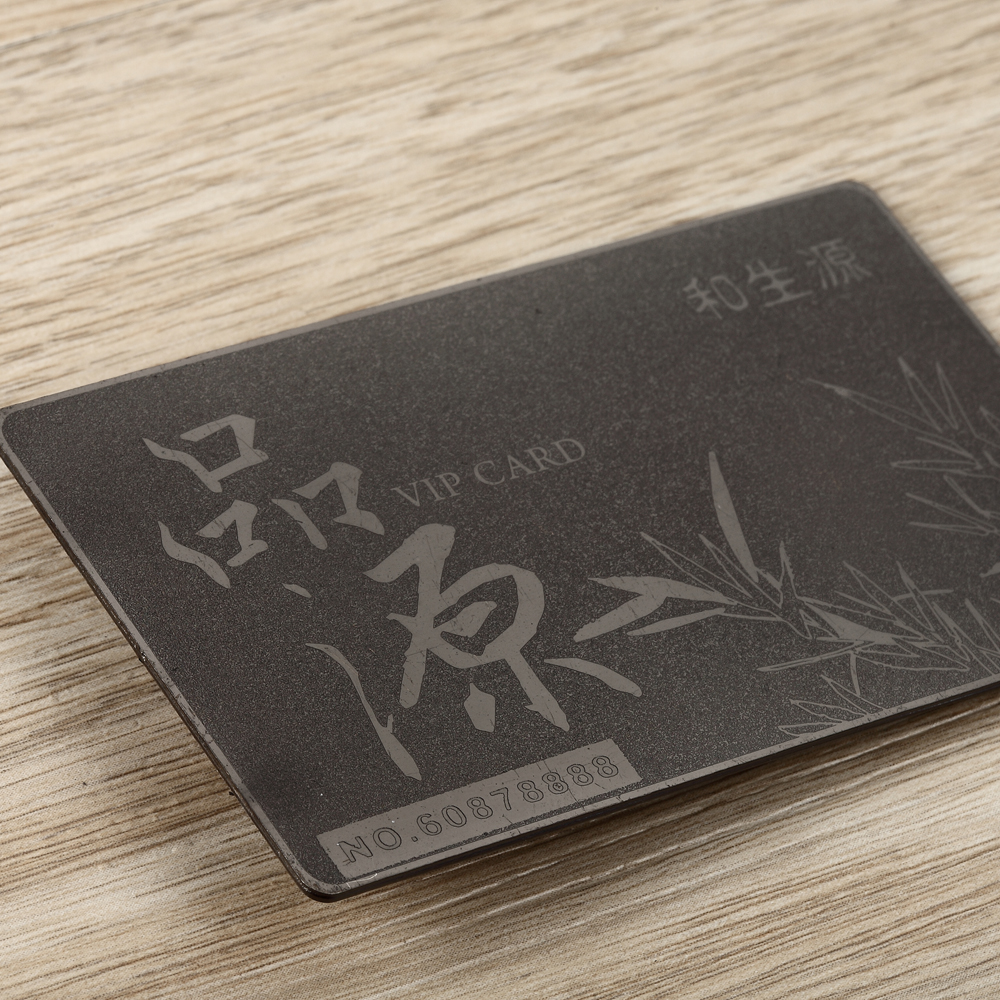 Frosted Metal Card Stainless Steel Membership Card Custom Stainless Steel Business Card Black Metal Business Card Custom