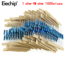 1000pcs/Lot 1W Metal Film Resistor diy Assorted Kit,100 Values resistor pack set 1 ohm-1M ohm 39R 43R 47R 51R 1K 1.2K 1.5K 1.8K