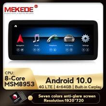 Azul de pantalla anti-reflejo! 12,5 pulgadas 4G plus android 10 radio, GPS, reproductor multimedia para coche para Mercedes Benz clase W176/CIA W117/GLA X155