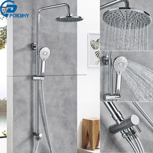 Mixer Tap Bathtub Faucet Shower-Set POIQIHY Slide-Bar Wall-Mounted Handheld