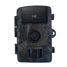1 Pc Hunting Camera Infrared 1080P Night Vision 12MP 2 Inch