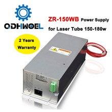 Лазерный источник питания 150 Вт, для стеклянных лазерных трубок 150 Вт-180 Вт Co2
