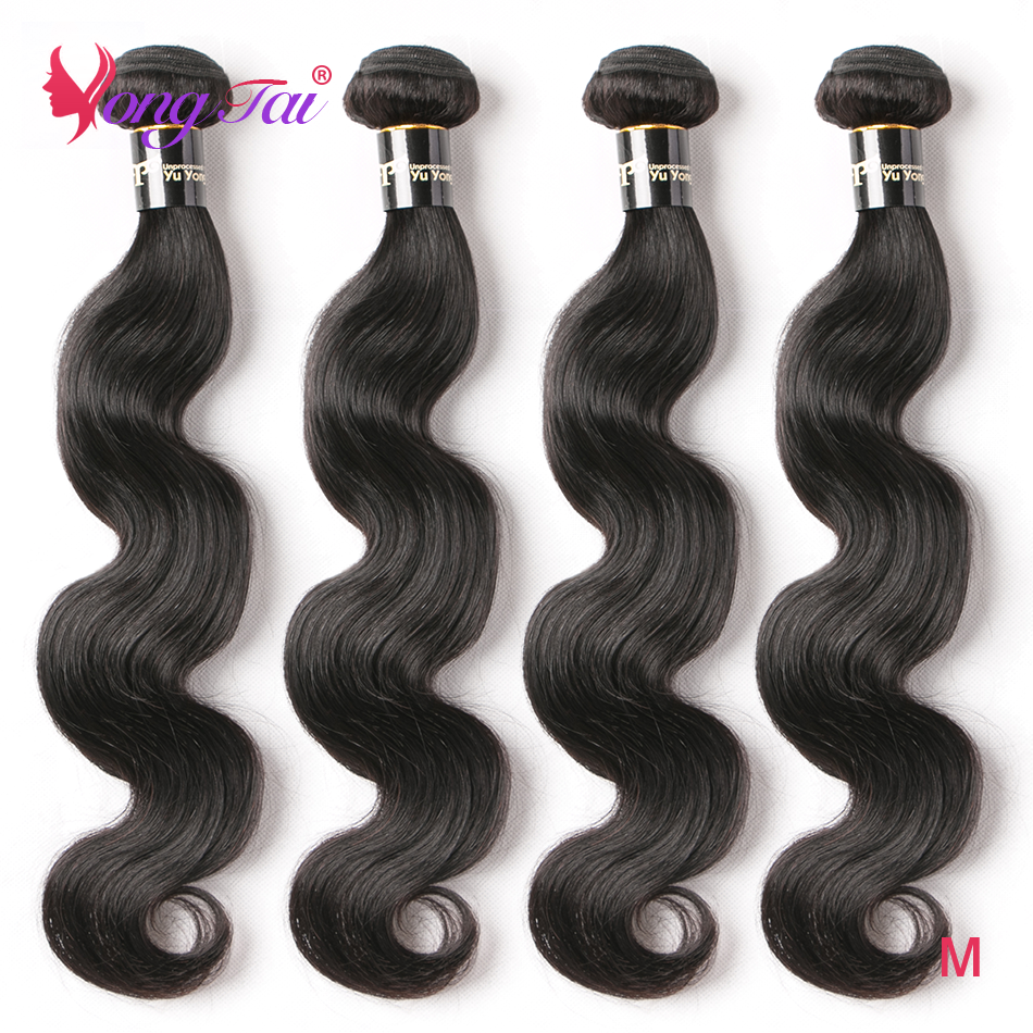 Yuyongtai Peruvian Body Wave Hair Bundles 4Pcs Non-Remy Human Hair Bundles 8-30 Inch Hair Extensions Medium Ratio Natural Color