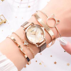 Top Brand 5pcs Set Watch Women Fashion Rose Gold Women Watches Bracelet Watch Ladies Dress Unique Design Magnet Wristwatch Clock
