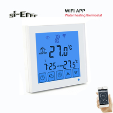 3A Floor heating thermostat-APP WIFI programmable,for water heating/radiator valve/radiator