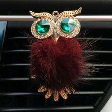 Diamond Fur Owl Car Air Freshener Auto Outlet Perfume Clip Scent Aroma Diffuser Accessories Interior Decor Gifts