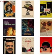 Kubrick серия кинофильма/«Заводной Апельсин»/2001 космический роуминг/постер фильма крафт-бумага плакат, плакат в стиле ретро