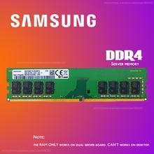 סמסונג DDR4 Ram 8GB 4GB 16GB PC4 2133MHz או 2400MHz 2666MHZ 2400T או 2133P 2666V ECC REG שרת זיכרון 4G 16G 8G 32GB D4 RAM