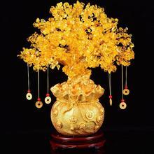19 センチメートルラッキーツリー富黄色結晶ツリー自然幸運の木金のなる木の装飾品盆栽スタイルの富幸運風水風水装飾品