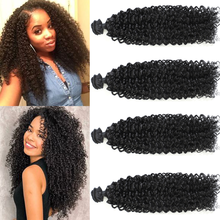 Afro Kinky Curly Hair 22'' 4 Bundles Synthetic Hair Weave 200g Natural Color Soft Smooth Thick Kinky Curl Hair Extension(China)