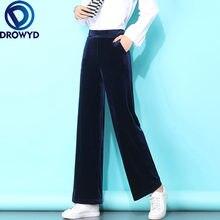 Брюки женские Стрейчевые с широкими штанинами модные штаны для