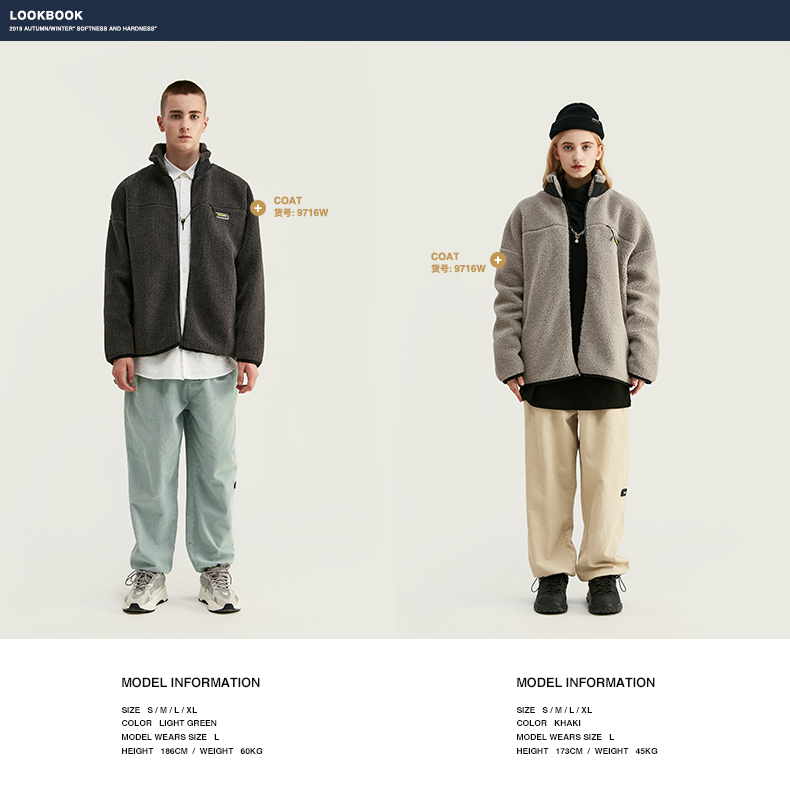INFLATION Design Mens Winter Corduroy Jogger Pants Pure Color Loose Overalls Men Jogger Corduroy Pants Elastic Waist 93345W 2
