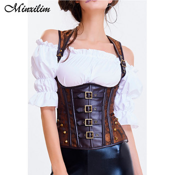 Sexy Gothic Bustier Clothing Women Underbust Push Up Bodice Vintage Steampunk Faux Brown Leather Outwear Corset Top