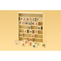 Кубики - Ступеньки к чтению Чаплыгина