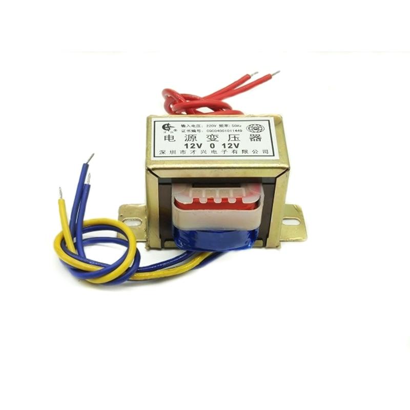 Image 2 - 25W power transformer DB 25VA AC 220V  to AC 6V 9V 12V 15V 18V 24V single / double EI57*35 single phase isolation transformerTransformers   -