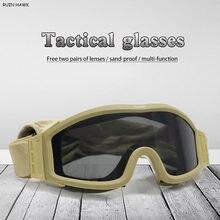 Защитные тактические очки для активного отдыха военные стрельбы