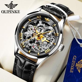 New Men's Watches OUPINKE Top Brand Leather Chronograph Waterproof Sport Automatic Date mechanical wristwatch Watch For Men's 1