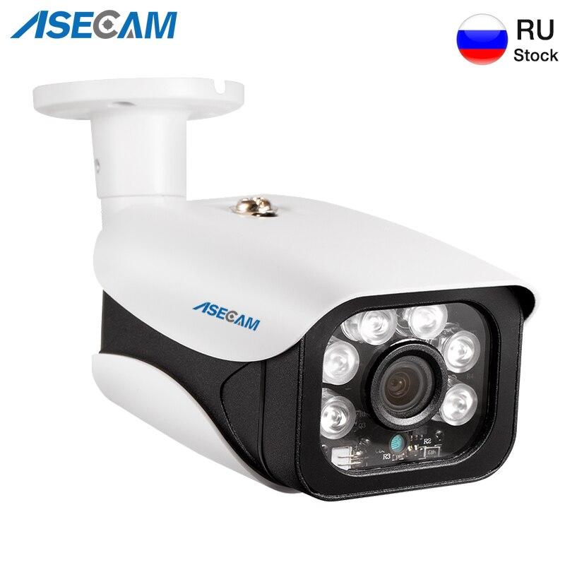 HD 5MP caméra ip extérieure H.265 Onvif balle CCTV rangée Vision nocturne IR POE rue 1080p caméra de Surveillance 1