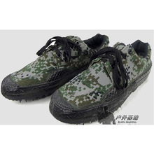 Jihua 3520 Woodland Training Shoes Camouflage Digital Men's