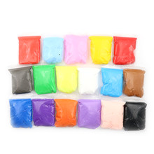 20g/bag Slime Clay Dynamic Sand Gift Amazing Indoor Magic Play Sand Educational Toys Children Toys Mars Space Sand Fun Toys(China)