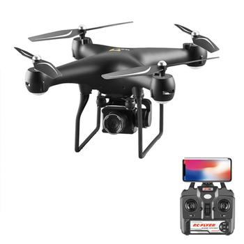 Yiwa Remote Control Drone 4K Aerial Photography G-Sensor WiFi Plastics shank Remote control drone hd camera with high pixel